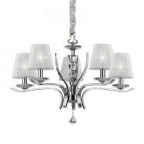 Ideal Lux PEGASO SP5 (066448)