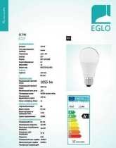 Eglo 11546 Dimmable 1