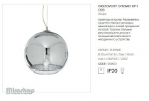 Ideal Lux DISCOVERY CROMO SP1 D20 (059631) 1